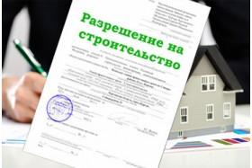 Разрешение на строительство ИЖС в Севастополе