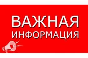 Кадастровые инженеры: Крымские реалии